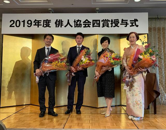 2019年度俳人協会賞授与式。_f0071480_18543431.jpg