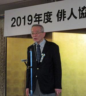 2019年度俳人協会賞授与式。_f0071480_20062378.jpg