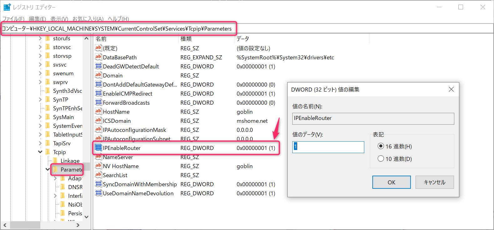 Wifi から有線LANに変換接続するWindows10 Pro で簡易ルータ:別セグメント接続_a0056607_14335174.jpg