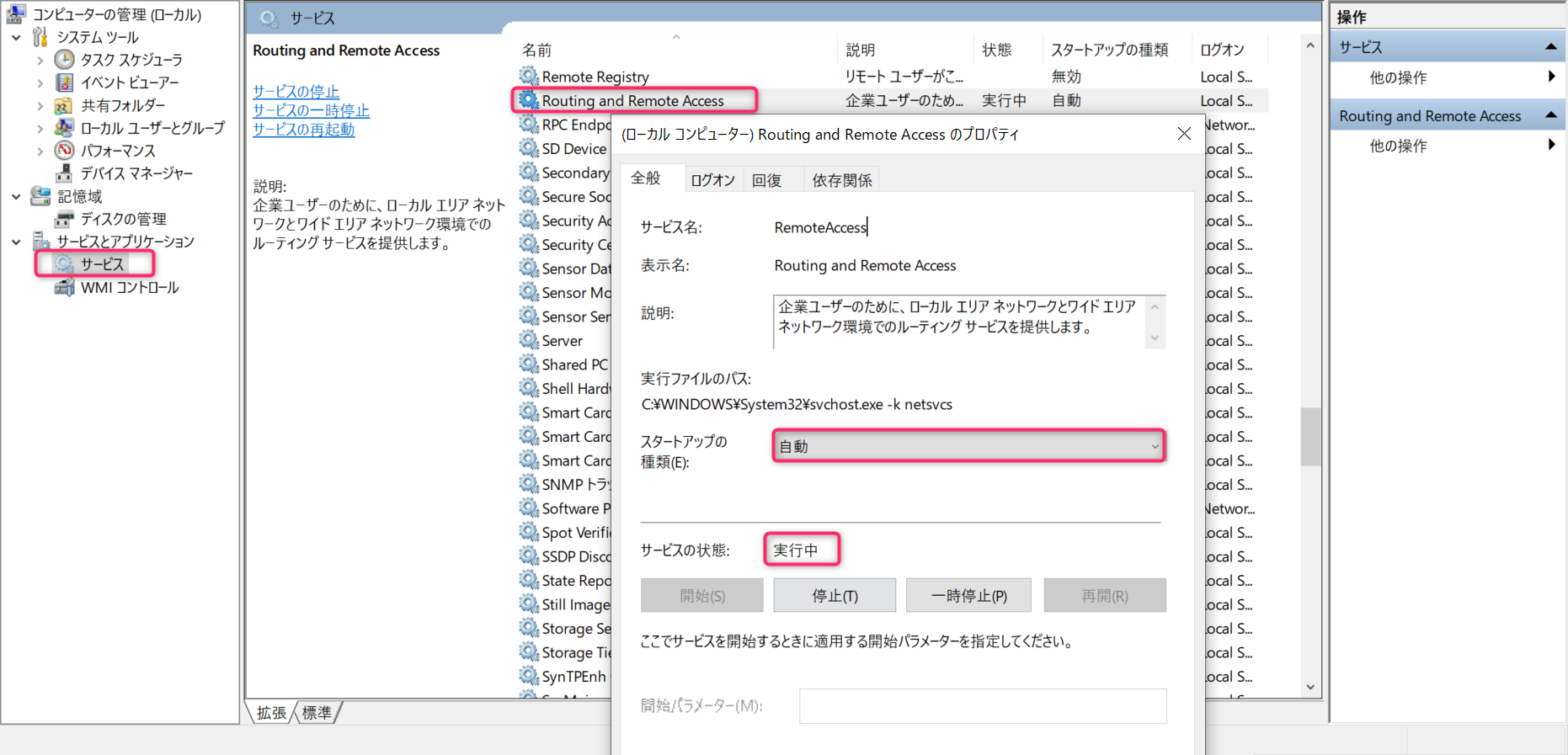 Wifi から有線LANに変換接続するWindows10 Pro で簡易ルータ:別セグメント接続_a0056607_14351453.jpg