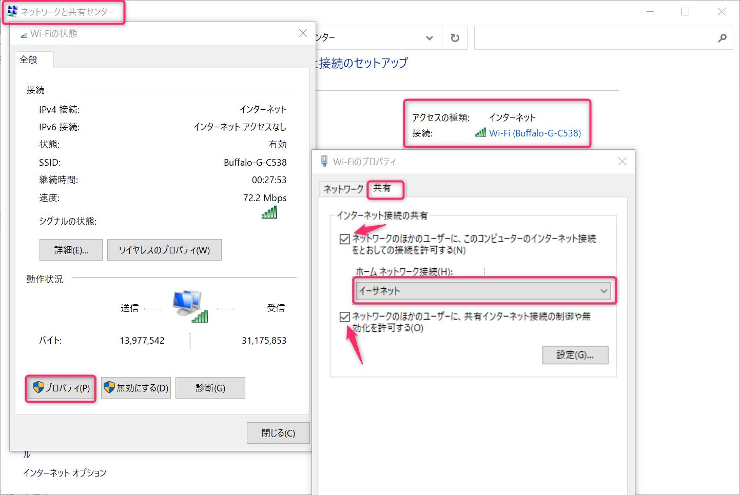 Wifi から有線LANに変換接続するWindows10 Pro で簡易ルータ:別セグメント接続_a0056607_14353624.jpg