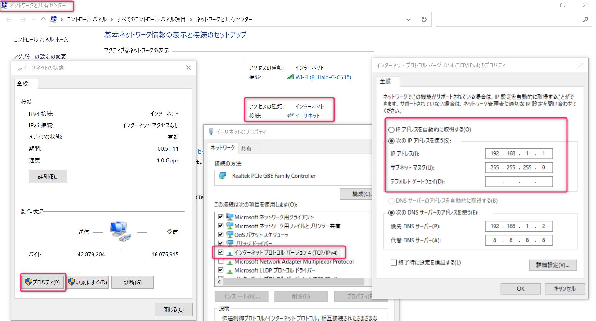 Wifi から有線LANに変換接続するWindows10 Pro で簡易ルータ:別セグメント接続_a0056607_14360162.jpg