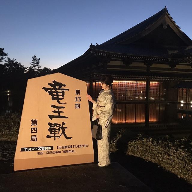 第33期竜王戦前夜祭 出務御報告/榎谷_c0315907_16282311.jpg