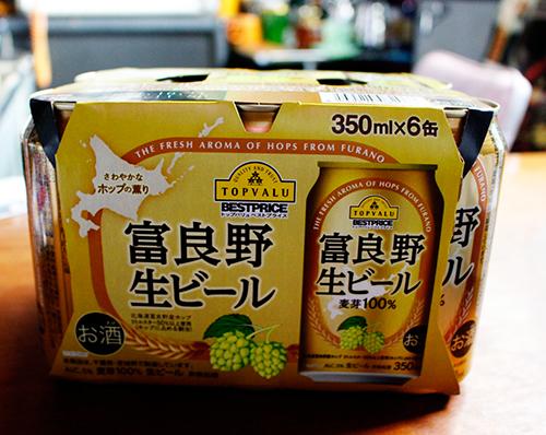 噂のビール_a0139912_13521024.jpg