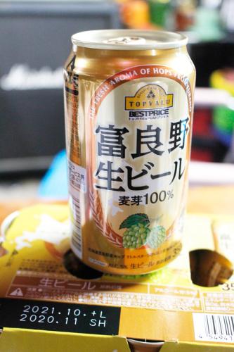 噂のビール_a0139912_13521668.jpg