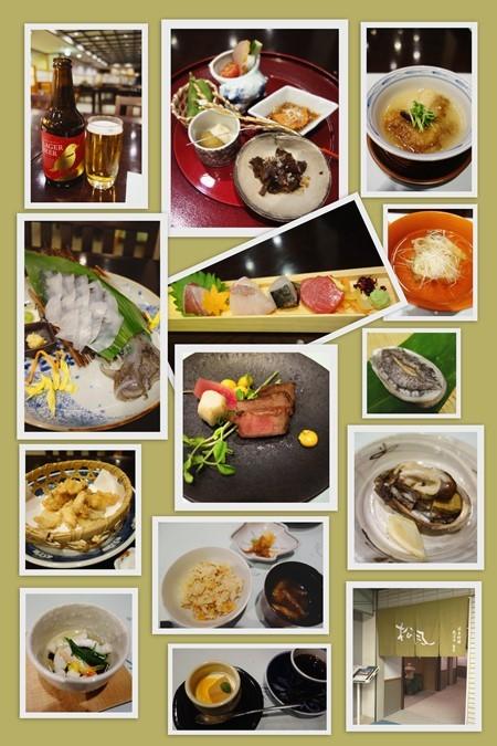 旅の楽しみ 夕食 と 朝食 GTK⑥_d0387712_01492820.jpg
