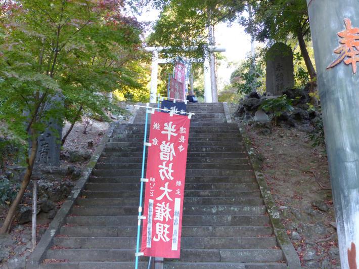 鎌倉散策11月 建長寺_f0296312_11500805.jpg