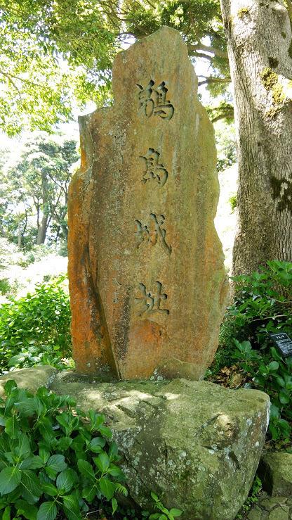 下田城に行ってきた - 歴史と素適なおつきあい
