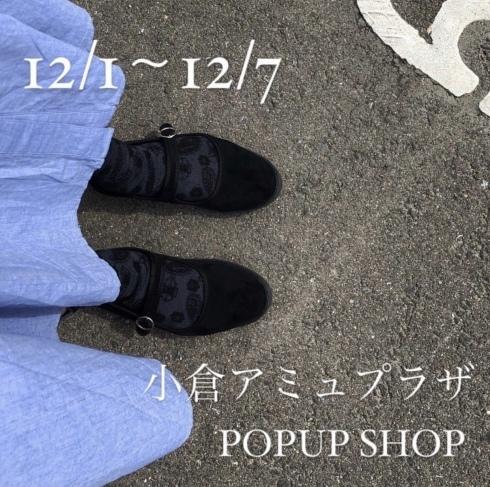 mimosa.さんのpopup shopは明日12/1(火)から🎁@福岡・アミュプラザ小倉_a0137727_17020127.jpeg