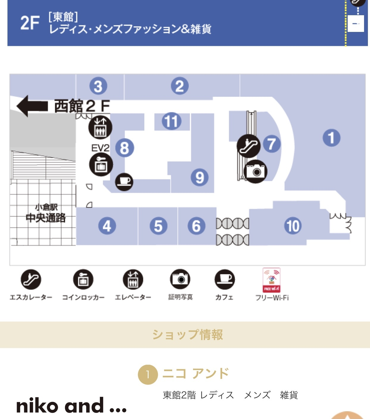 mimosa.さんのpopup shopは明日12/1(火)から🎁@福岡・アミュプラザ小倉_a0137727_17022608.jpeg