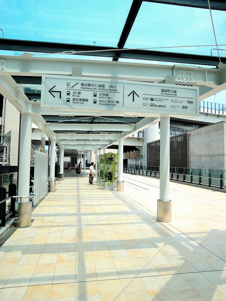 ある風景:JR Yokohama Tower@Yokohama #3_c0395834_22113425.jpg