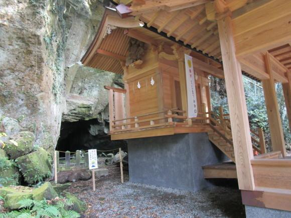 菱形八幡宮が日本最初の八幡宮と肥後国史にあり(2)_a0237545_22225895.jpg