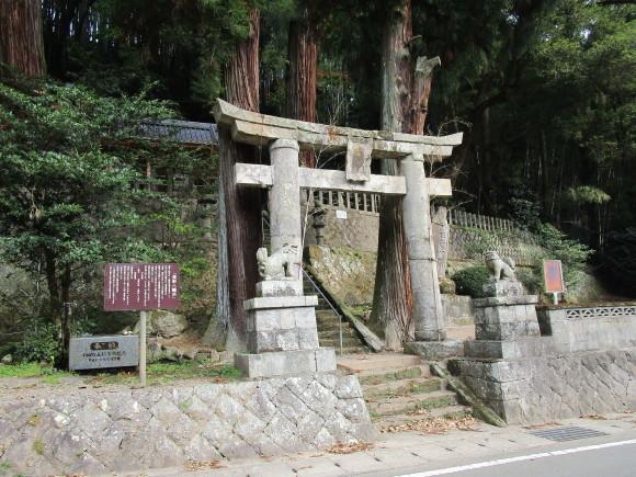 菱形八幡宮が日本最初の八幡宮と肥後国史にあり(2)_a0237545_23062014.jpg