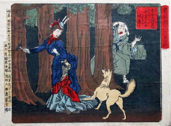 【FOX】キツネの江戸と東京、不思議と信心と消滅とさわり【FOX】_b0116271_10400973.jpg
