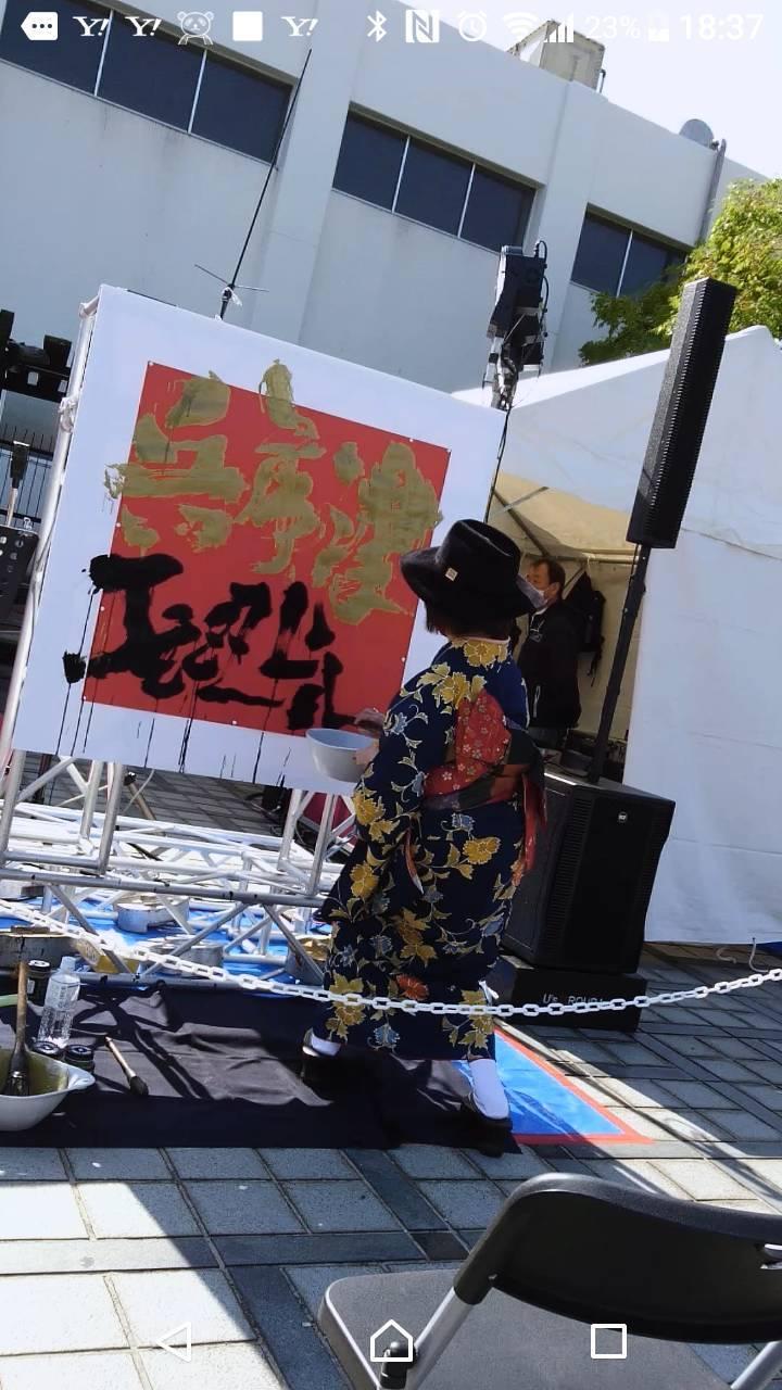 神戸から、2021・阪神淡路大震災の記憶vol.17、作品展示のお知らせ_a0098174_00524654.jpg