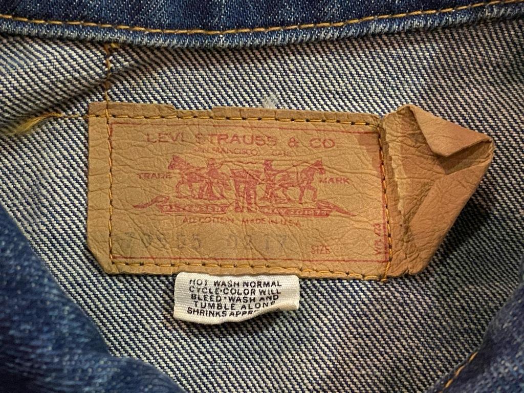 マグネッツ神戸店 12/2(水)Vintage入荷! #3 Denim Jacket!!!_c0078587_14332666.jpg