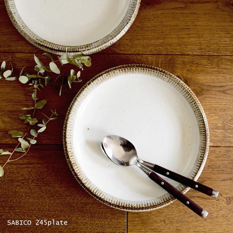 おすすめ☆【日本製】SABICO 245 plate サビコ リムプレート_f0318397_16134832.jpg