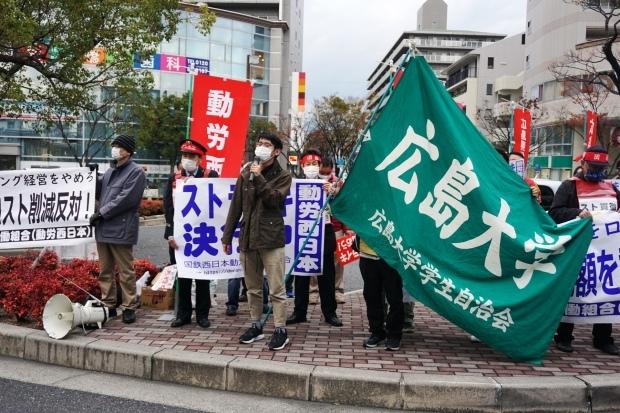 11月27日、冬ボーナス大幅カット反対!五日市駅を拠点にストライキを打ち抜く(写真報告)_d0155415_14103505.jpg