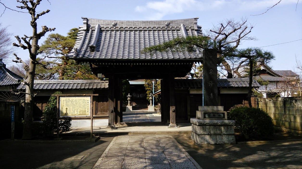 泉澤寺砦に行ってきた - 歴史と素適なおつきあい