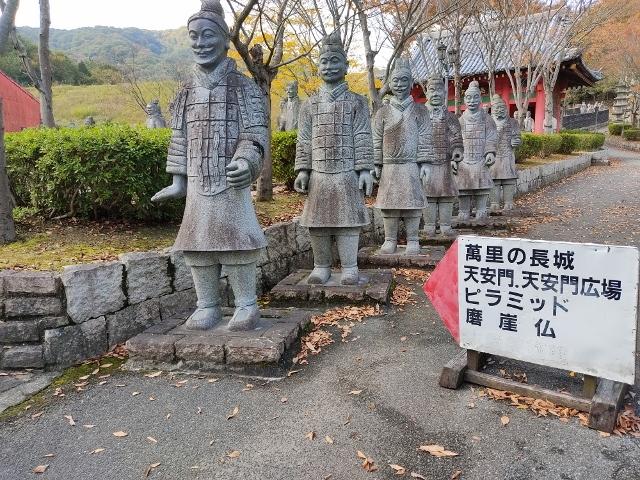 Go to弾丸ツアー:④平和公園vol.2~ 兵馬俑からのパビリオンじゃない寺~_d0137326_15353321.jpg