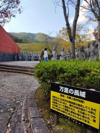 Go to弾丸ツアー:④平和公園vol.2~ 兵馬俑からのパビリオンじゃない寺~_d0137326_15390548.jpg