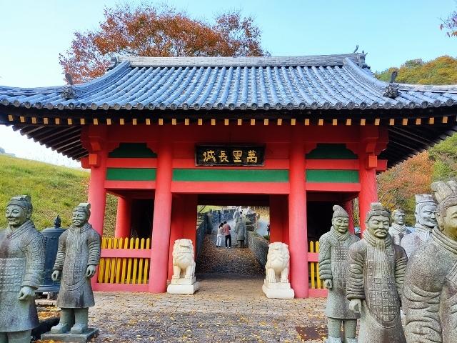 Go to弾丸ツアー:④平和公園vol.2~ 兵馬俑からのパビリオンじゃない寺~_d0137326_15394098.jpg
