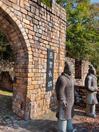 Go to弾丸ツアー:④平和公園vol.2~ 兵馬俑からのパビリオンじゃない寺~_d0137326_15413598.jpg