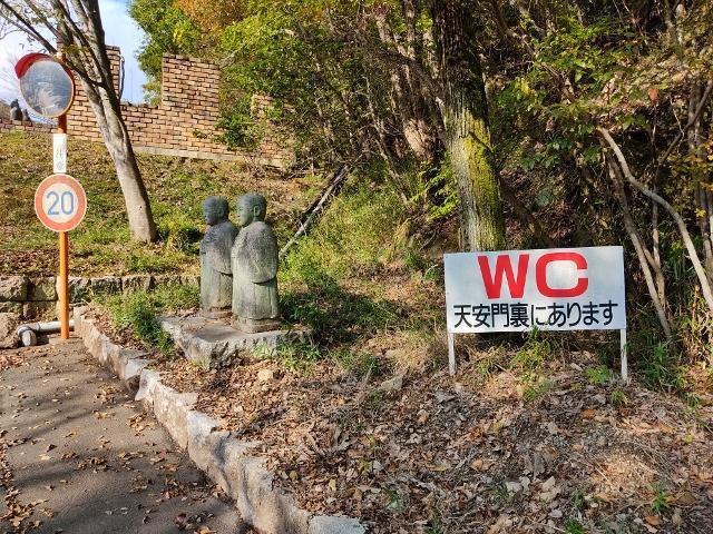 Go to弾丸ツアー:④平和公園vol.2~ 兵馬俑からのパビリオンじゃない寺~_d0137326_15490115.jpg