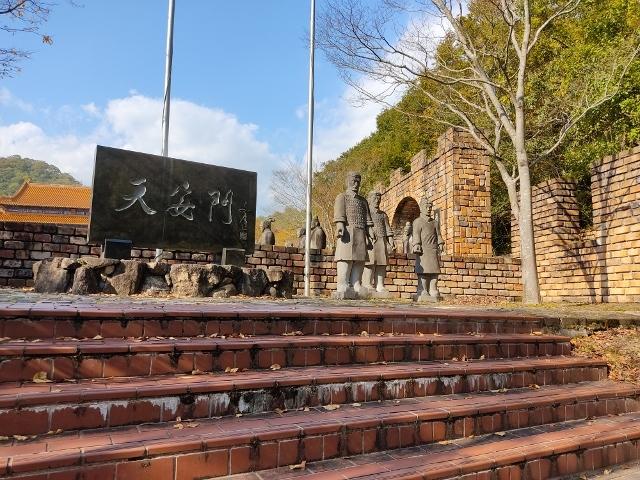 Go to弾丸ツアー:④平和公園vol.2~ 兵馬俑からのパビリオンじゃない寺~_d0137326_15504109.jpg