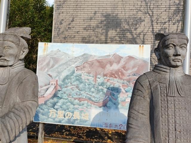 Go to弾丸ツアー:④平和公園vol.2~ 兵馬俑からのパビリオンじゃない寺~_d0137326_15522256.jpg