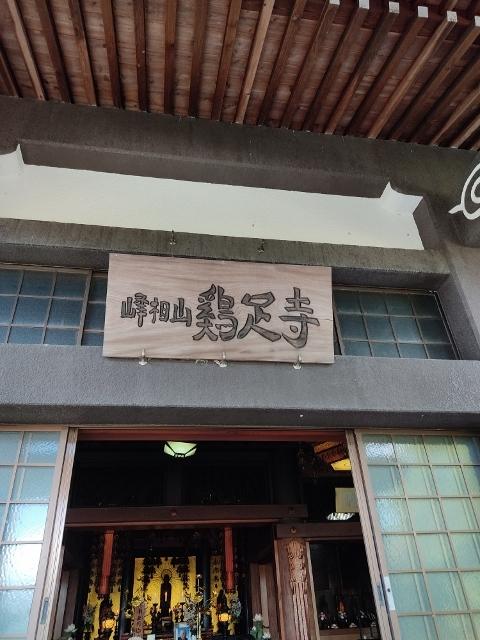 Go to弾丸ツアー:④平和公園vol.2~ 兵馬俑からのパビリオンじゃない寺~_d0137326_15570191.jpg
