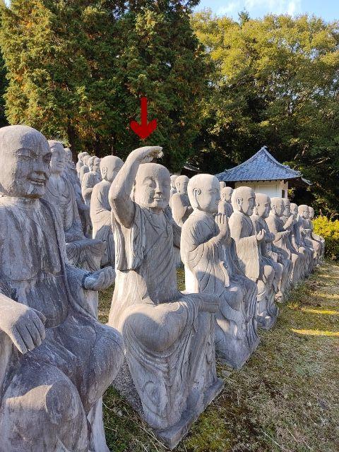 Go to弾丸ツアー:④平和公園vol.2~ 兵馬俑からのパビリオンじゃない寺~_d0137326_16044071.jpg