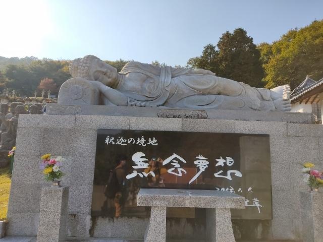 Go to弾丸ツアー:④平和公園vol.2~ 兵馬俑からのパビリオンじゃない寺~_d0137326_16062533.jpg