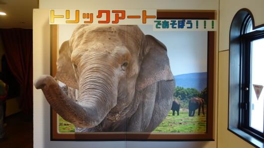 Go to弾丸ツアー:⑤平和公園vol.3~ トリックアート城~_d0137326_19374347.jpg