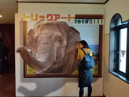 Go to弾丸ツアー:⑤平和公園vol.3~ トリックアート城~_d0137326_19381267.jpg