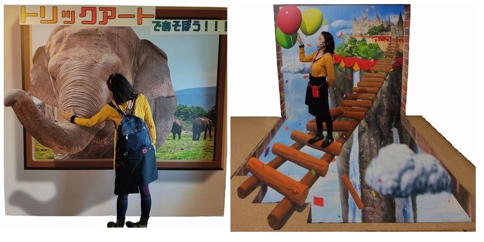 Go to弾丸ツアー:⑤平和公園vol.3~ トリックアート城~_d0137326_19493070.jpg