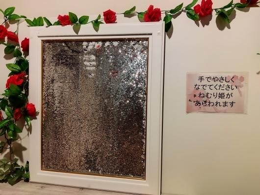 Go to弾丸ツアー:⑤平和公園vol.3~ トリックアート城~_d0137326_20092620.jpg