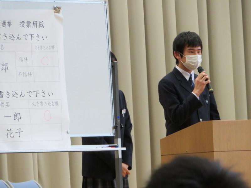 今後の高畠中を創る ~生徒会役員選挙立会演説会~_e0359282_17344529.jpg