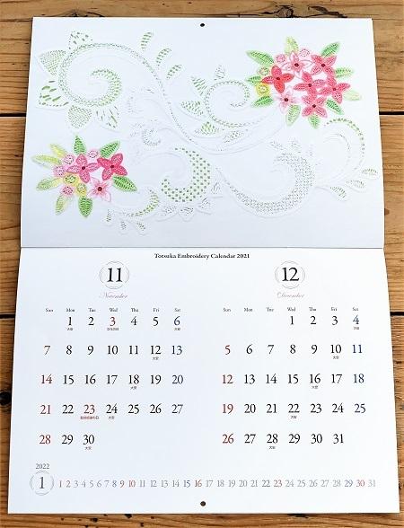 素敵な刺繍の手帳とカレンダー♪ と お弁当_d0249193_11360457.jpg