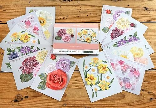 素敵な刺繍の手帳とカレンダー♪ と お弁当_d0249193_12162421.jpg