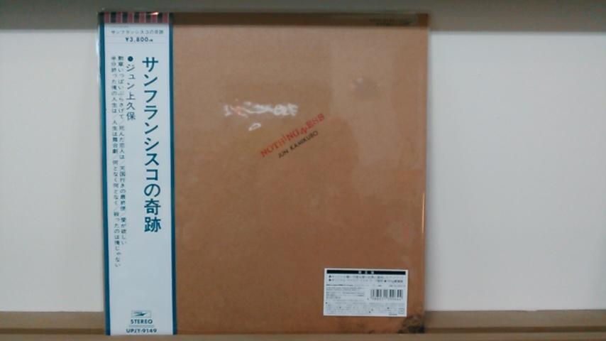 オススメ・ニューリリース新入荷 12/2_b0125413_03353696.jpg