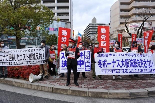 11月27日、冬ボーナス大幅カット反対!五日市駅を拠点にストライキを打ち抜く(写真報告)_d0155415_00230652.jpg