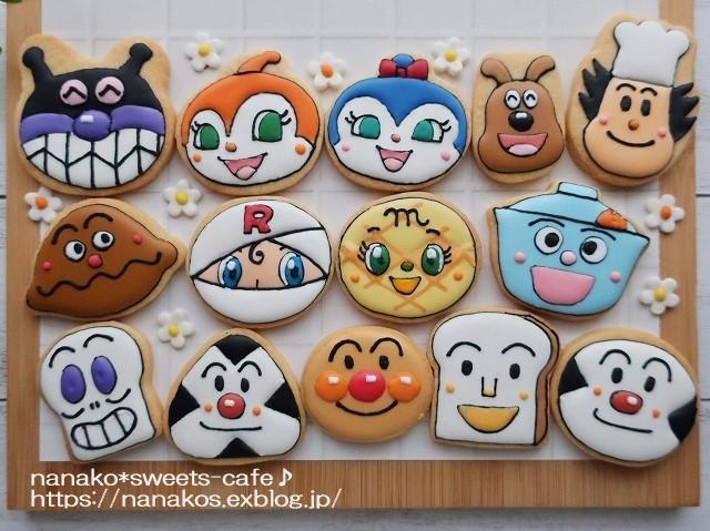 クッキー*アンパンマンたち_d0147030_21224174.jpg