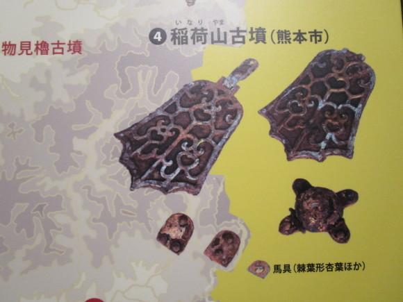 熊本県立博物館には鍍金された神獣鏡がある_a0237545_09401371.jpg