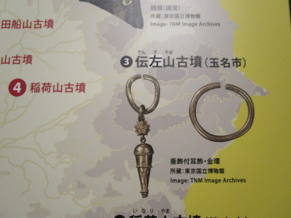 熊本県立博物館には鍍金された神獣鏡がある_a0237545_09405145.jpg