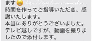 ピアノ教室通信☆着替えのこと_d0165645_19252271.png