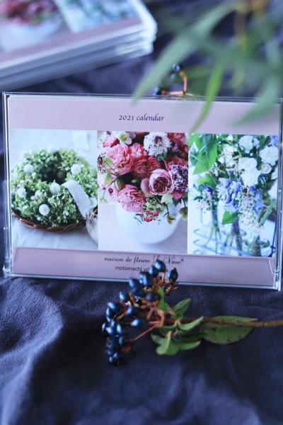 2021Le vase*flower calendarが完成いたしました!_e0158653_14110779.jpg