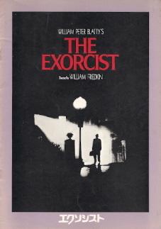 『エクソシスト』(1973)_e0033570_18400253.jpg
