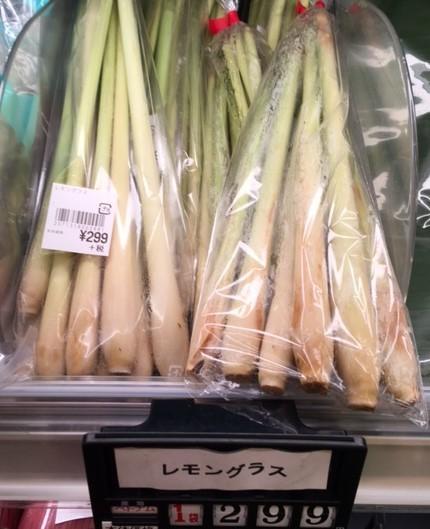 千葉のローカルスーパーでバナナのつぼみ_a0345791_15410222.jpg
