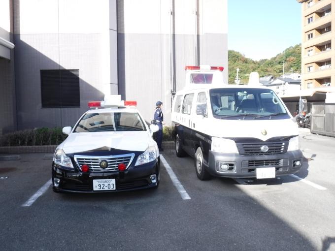 湯浅警察署 番組_f0047509_20321445.jpg